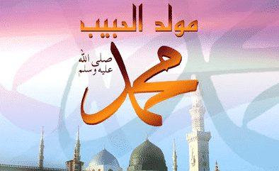 gambar Sejarah Singkat Nabi Muhammad