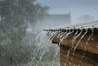 Fungsi Hujan