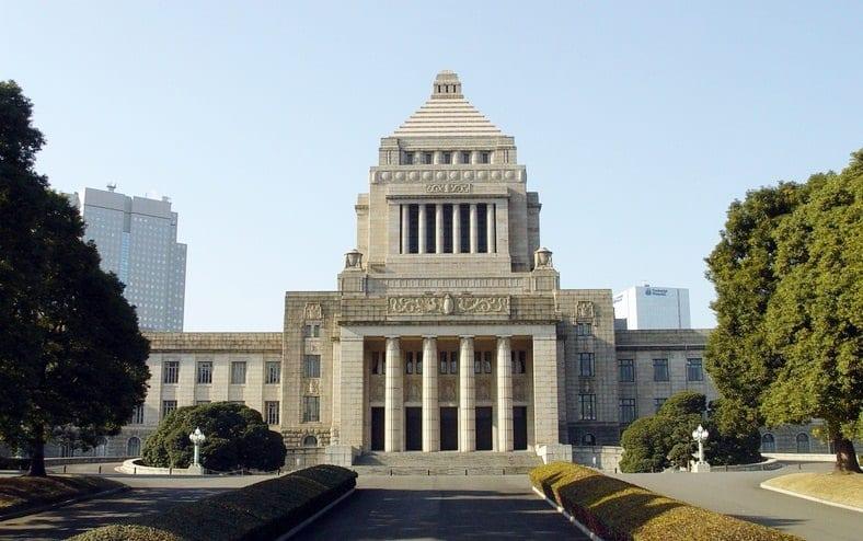 Bentuk Pemerintahan Negara Jepang