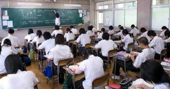 Pendidikan Negara Jepang
